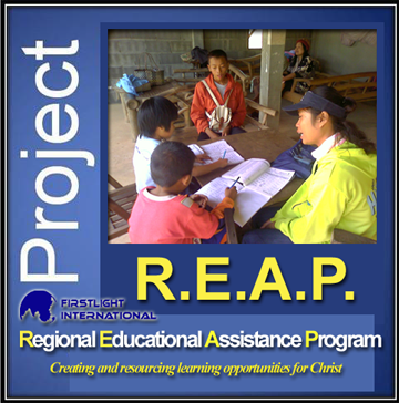 Project_REAP_logo_small